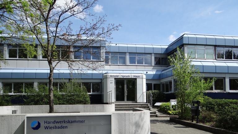 """Berufsbildungs- und Technologiezentrum Lahn Dill """"Arnold-Sprunck-Haus"""""""