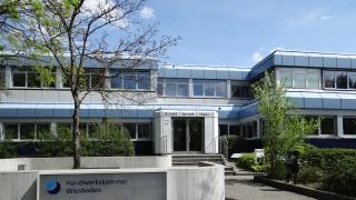 """Berufsbildungs- und Technologiezentrum Lahn Dill """"Arnold-Sprunck-Haus"""" Bild 1"""